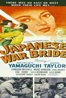 Japanese War Bride Online Free