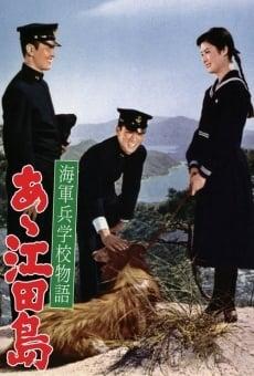 Ver película Etajima, the Naval Academy