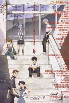 Evangelion: 1.0 You Are Alone online gratis