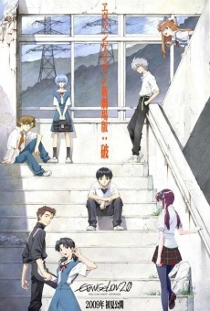 Ver película Evangelion 2.0 You Can (Not) Advance