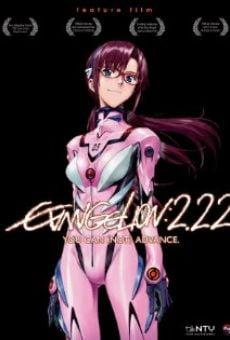 Rebuild of Evangelion online