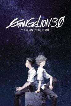 Evangelion: 3.0