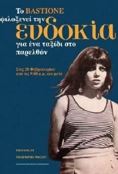 Evdokia en ligne gratuit