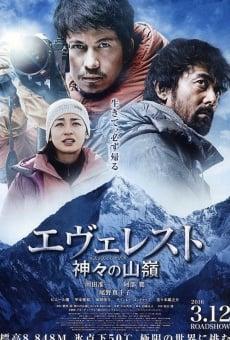 Ver película Everest: Kamigami no itadaki