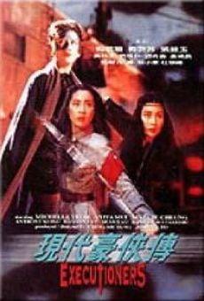 Xian dai hao xia zhuan gratis