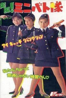 Toppuu! Minipato tai - Aikyacchi Jankushon gratis