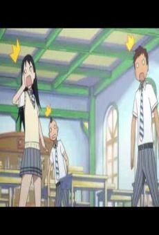 Fairy Tail OVA 2: Yôsei Gakuen Yankee-kun to Yankee-chan