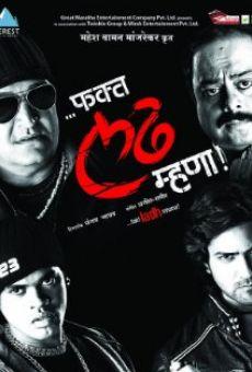 Ver película Fakta Ladh Mhana