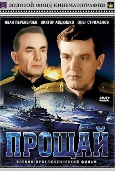 Ver película Farewell