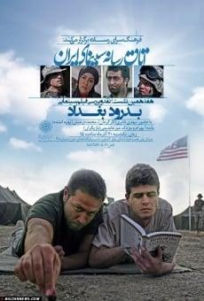 Farewell Baghdad