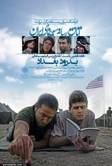 Farewell Baghdad on-line gratuito