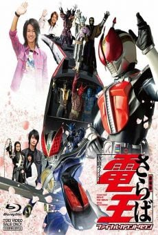 Ver película Farewell, Masked Rider Den-O The Movie: Final Countdown