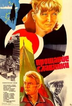 Ver película Farewell of a Slav Woman