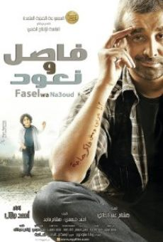 Watch Fasel wa Na'ood online stream
