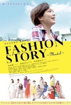 Ver película Fashion Story: Model