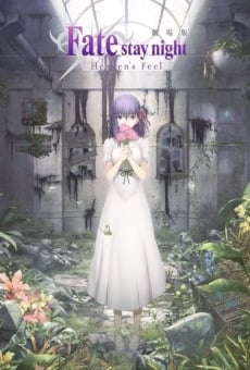 Fate/stay night: Heaven's Feel I. presage flower en ligne gratuit