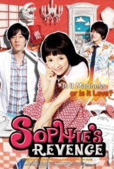 Ver película Fei chang wan mei