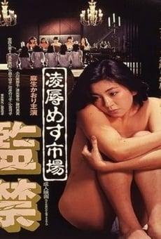 Ver película Female Market: Imprisonment