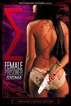 Película: Female Prisoner Sigma