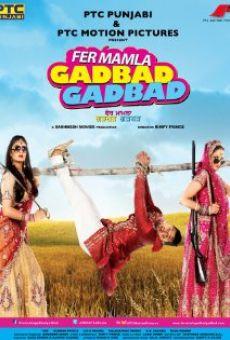 Ver película Fer Mamla Gadbad Gadbad