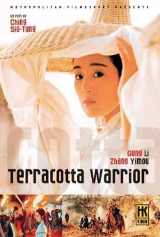 Gu gam daai zin ceon jung cing (A Terra-Cotta Warrior ) gratis