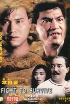 Ver película Fight to Survive