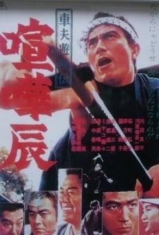 Ver película Fighting Tatsu, the Rickshaw Man