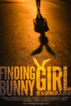 Finding Bunny Girl