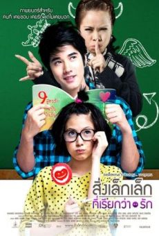 Sing lek lek tee reak wa rak / First Love online streaming