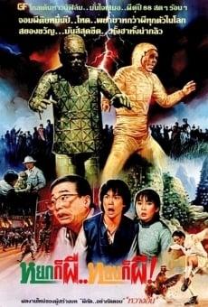 Ver película First Vampire in China