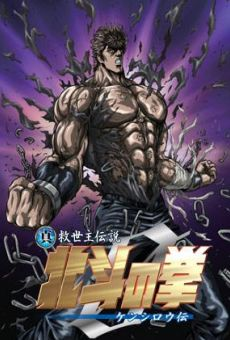 Ver película Fist of the North Star: The Legend of Kenshiro