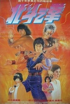 Ver película Fist of the North Star