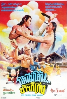 Ver película Five Fighters from Shaolin