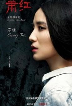 Xiao Hong / Falling Flowers on-line gratuito