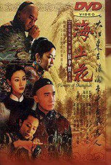 Ver película Flores de Shanghai