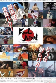 Fool Japan: The ABCs of Tetsudon