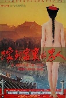 Ver película Forbidden Imperial Tales