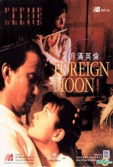 Foreign Moon online streaming