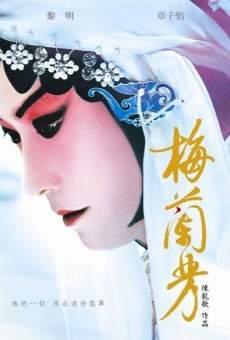 Mei Lanfang gratis