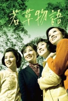 Wakakusa monogatari online kostenlos
