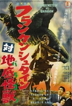 Ver película Frankenstein Conquers the World