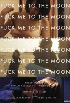 Fuck Me to the Moon en ligne gratuit
