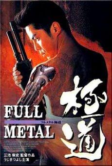 Full Metal Yakuza online