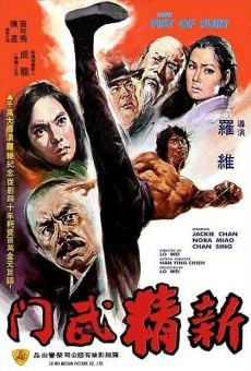 Ver película Furia oriental II