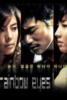 Ga-myeon online kostenlos