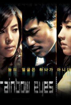 Ga-myeon online