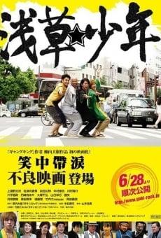 Ver película Gaki Rock