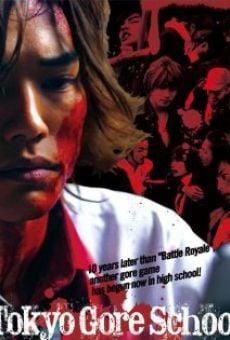 Película: Gakkô ura saito