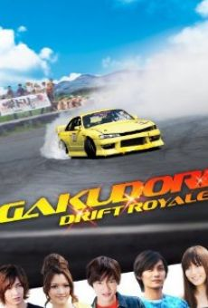 Película: Gakudori