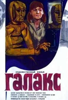 Ver película Galax Man-Doll